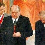 Путин. Коррупция. Часть 1 - Кооператив «Озеро»
