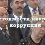 Ложь путинского режима  Путин и доступное жильё