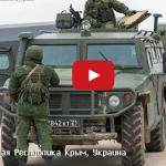 Ложь путинского режима  Ложь Путина о российских войсках в Крыму