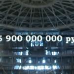 Ложь путинского режима  Олимпиада в Сочи - фестиваль коррупции