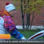 Ложь путинского режима  Что угрожает Олимпиаде в Сочи?