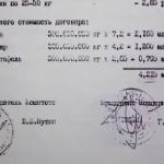 ДОКУМЕНТЫ МАРИНЫ САЛЬЕ НА ПУТИНА. Видео