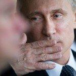 Частный банк подпитывает капиталы ближайшего окружения Путина