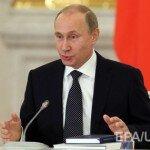 СМИ: Путин коллекционирует дорогие часы и дворцы и не любит ворсистую одежду на собеседнике