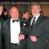 Документальный фильм о расследовании убийства Александра Литвиненко с русскими субтитрами
