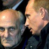 Путин, Ротенберг и Тамбовская ОПГ