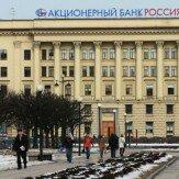 Опубликованы документы о масштабных подозрительных сделках друзей Путина