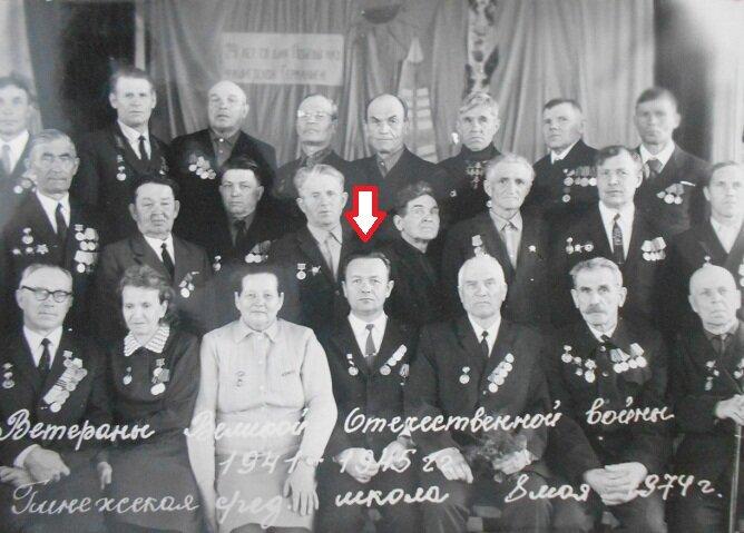 в Ленинграде у Виктора Колбина был друг по имени Владимир Спиридонович Путин.