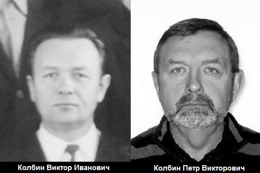 Отец и сын Колбины. Петр Колбин (справа) — друг детства Путина и акционер «Гунвора» и «Сургутэкса».