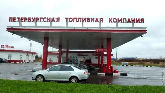 Петербургская Топливная Компания